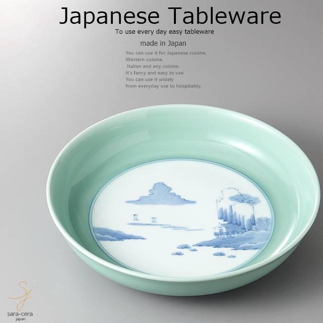 和食器 パーティー新鮮サラダ 有田焼青磁鉢 40.5×8 おうち うつわ カフェ 食器 陶器 日本製 ボウル インスタ映え
