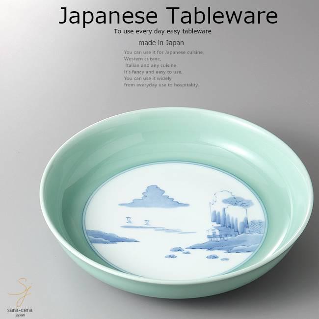 和食器 パーティー新鮮サラダ 有田焼青磁鉢 37×7.5 おうち うつわ カフェ 食器 陶器 日本製 ボウル インスタ映え