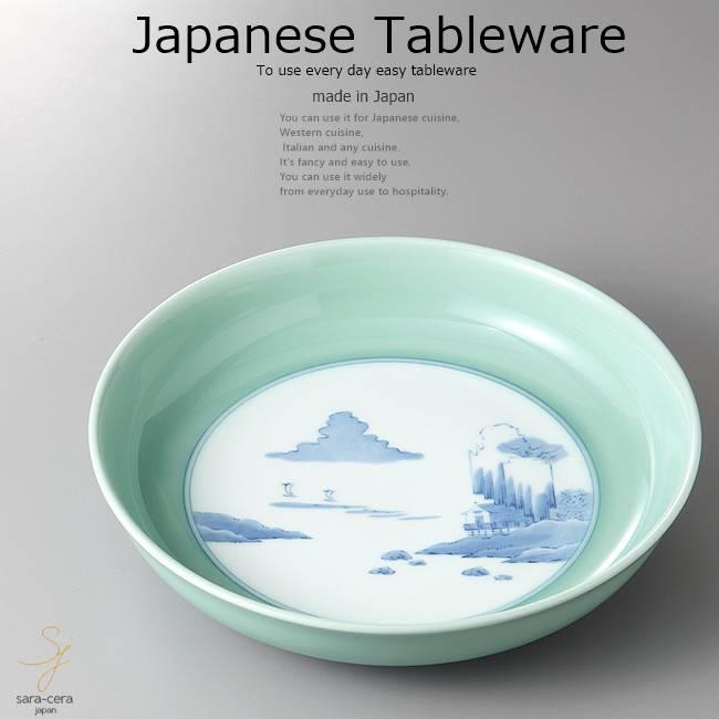 和食器 パーティー新鮮サラダ 有田焼青磁鉢 30.5×6 おうち うつわ カフェ 食器 陶器 日本製 ボウル インスタ映え
