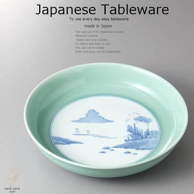 和食器 パーティー新鮮サラダ 有田焼青磁鉢 28×6 おうち うつわ カフェ 食器 陶器 日本製 ボウル インスタ映え
