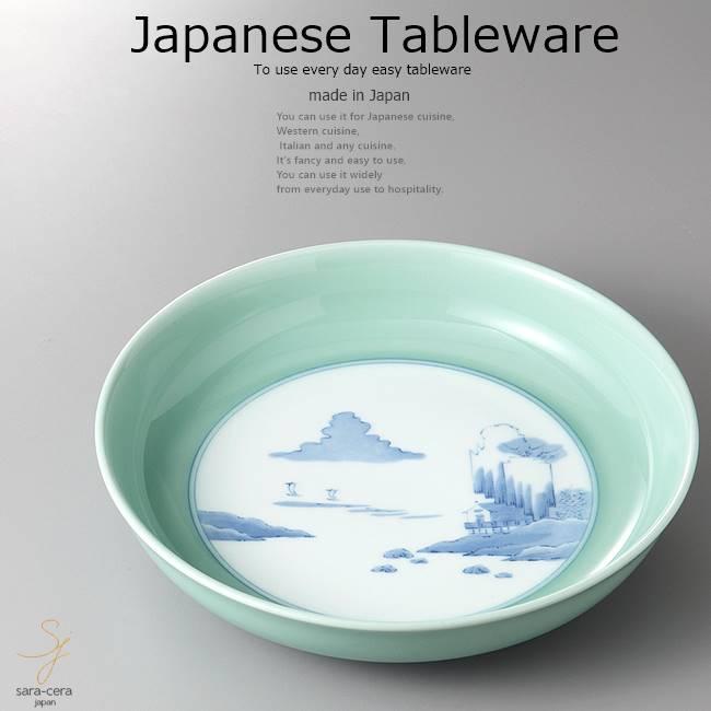 和食器 パーティー新鮮サラダ 有田焼青磁鉢 24.5×5  おうち うつわ カフェ 食器 陶器 日本製 ボウル  インスタ映え