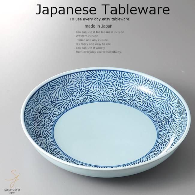 和食器 パーティー新鮮サラダ 有田焼タコ唐草鉢 36.5×7 おうち うつわ カフェ 食器 陶器 日本製 ボウル インスタ映え