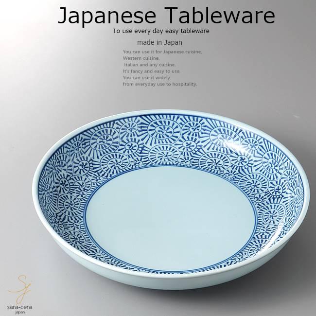 和食器 パーティー新鮮サラダ 有田焼タコ唐草鉢 33.5×6.5 おうち うつわ カフェ 食器 陶器 日本製 ボウル インスタ映え