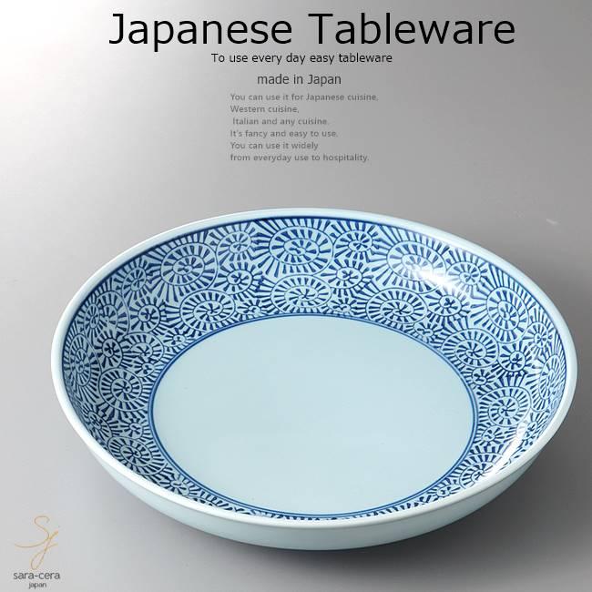 和食器 パーティー新鮮サラダ 有田焼タコ唐草鉢 31×6  おうち うつわ カフェ 食器 陶器 日本製 ボウル  インスタ映え