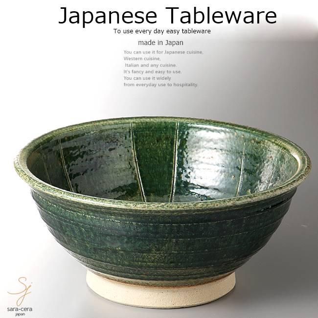 和食器 ビックパーティーボウル 鉢 ボール 織部彫腰張大鉢 35×15.5 おうち うつわ カフェ 食器 陶器 日本製 美濃焼 ボウル インスタ映え
