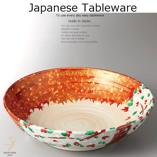 和食器 雲錦大鉢 31×8.5 おうち うつわ カフェ 食器 陶器 日本製 美濃焼 ボウル インスタ映え