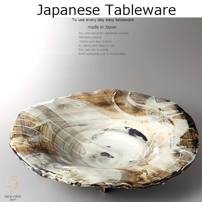 和食器 水墨彩三ツ足大鉢 34.5×10.5 おうち うつわ カフェ 食器 陶器 日本製 美濃焼 ボウル インスタ映え