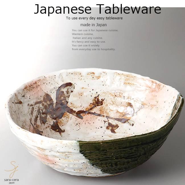和食器 織部古木大鉢 31×27×11 おうち うつわ カフェ 食器 陶器 日本製 美濃焼 ボウル インスタ映え
