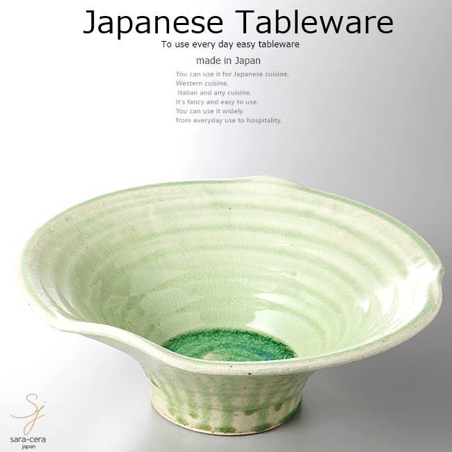 和食器 ヒワビードロ反大鉢 32×11.5 おうち うつわ カフェ 食器 陶器 日本製 美濃焼 ボウル インスタ映え