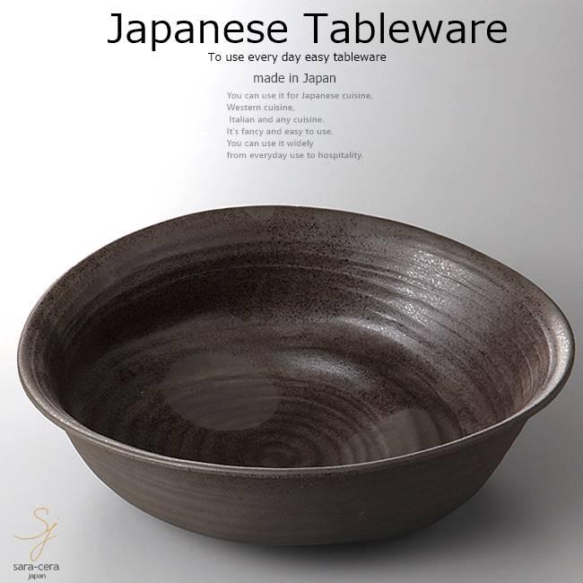和食器 炭化土たわみ盛鉢 32×28.5×10.4 おうち うつわ カフェ 食器 陶器 日本製 美濃焼 ボウル インスタ映え