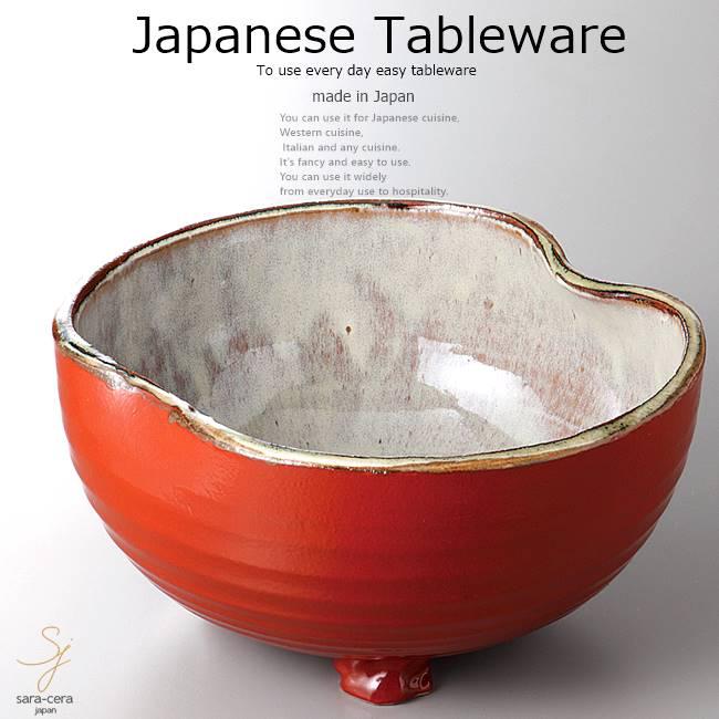 和食器 赤釉渦巻足付鉢 25.5×14 おうち うつわ カフェ 食器 陶器 日本製 美濃焼 ボウル インスタ映え