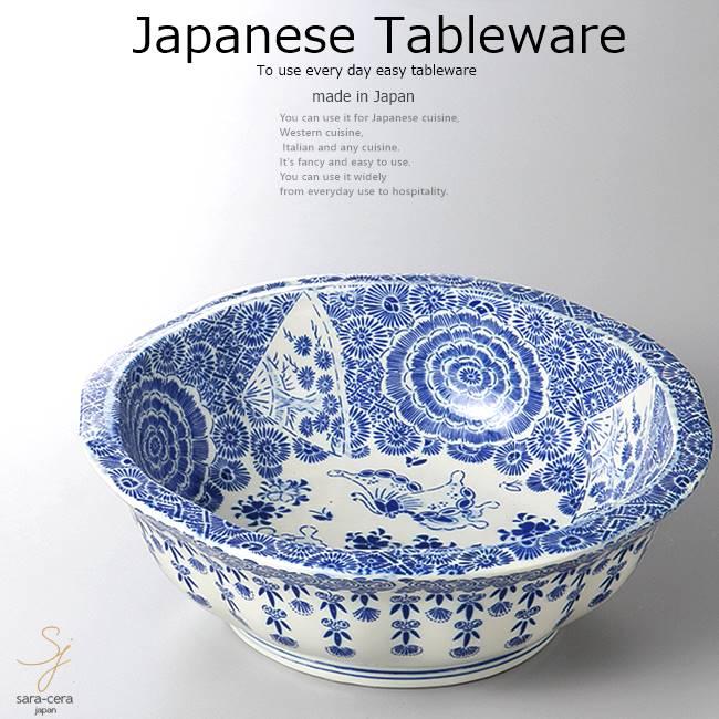 和食器 古染付盛鉢 24.2×8.5 おうち うつわ カフェ 食器 陶器 日本製 美濃焼 ボウル インスタ映え