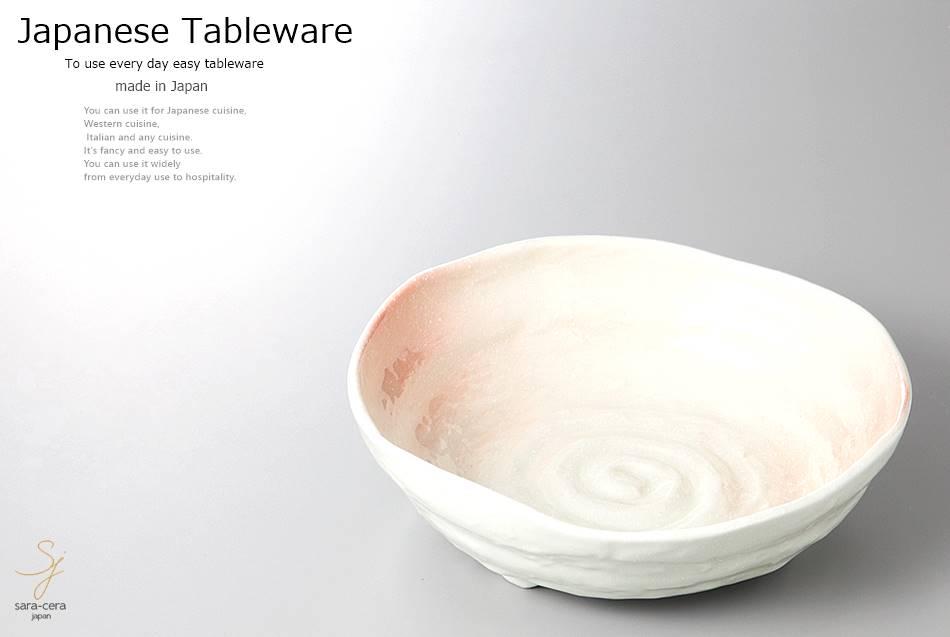 和食器 弥生ろくべい大鉢 22×6.2  おうち うつわ カフェ 食器 陶器 日本製 美濃焼 ボウル インスタ映え