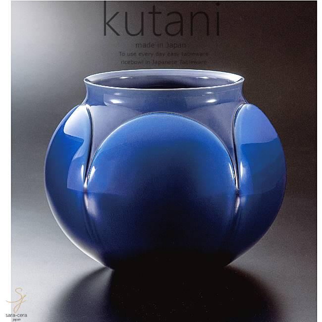 九谷焼 徳田八十吉 三代目 人間国宝 9号花瓶 深厚刻文 和食器 日本製 陶器