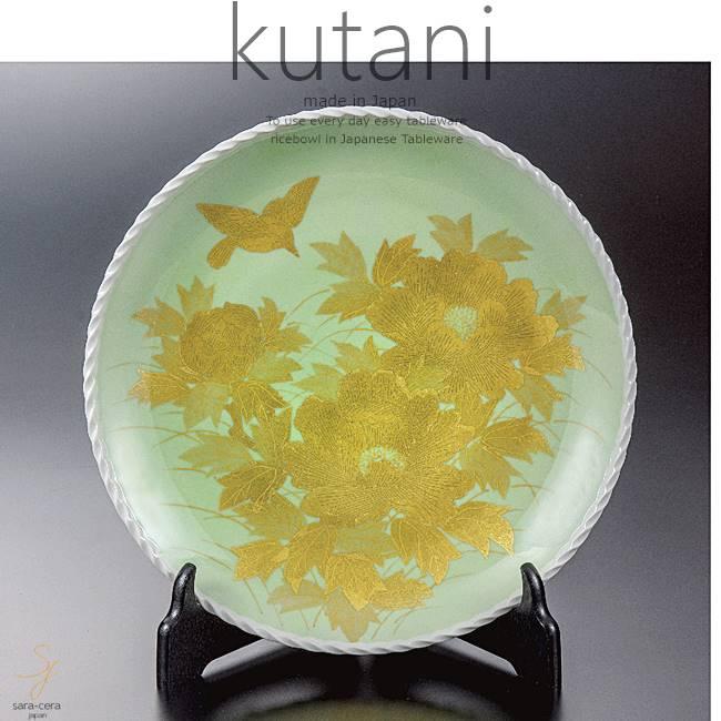 九谷焼 10号飾プレート 皿 釉裏金彩牡丹文 和食器 日本製 ギフト おうち ごはん うつわ 陶器