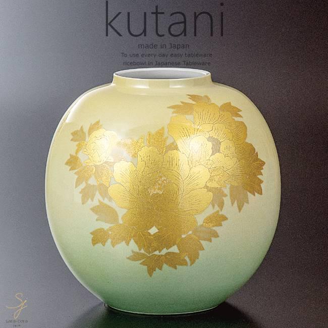 九谷焼 7号花瓶 釉裏金彩牡丹文 和食器 日本製 ギフト おうち ごはん うつわ 陶器