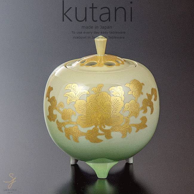 九谷焼 4号香炉 釉裏金彩牡丹文 和食器 日本製 ギフト おうち ごはん うつわ 陶器