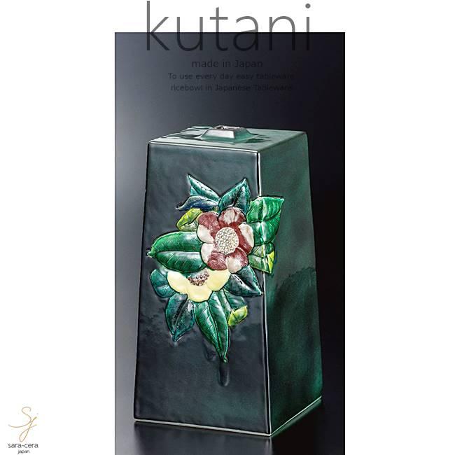 九谷焼 10号花瓶 刻 椿寿 和食器 日本製 ギフト おうち ごはん うつわ 陶器