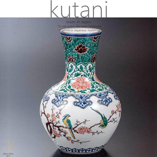 九谷焼 8号花瓶 色絵梅に双鳥 和食器 日本製 ギフト おうち ごはん うつわ 陶器