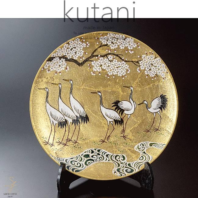 九谷焼 12号飾プレート 皿 金箔彩群鶴 和食器 日本製 ギフト おうち ごはん うつわ 陶器