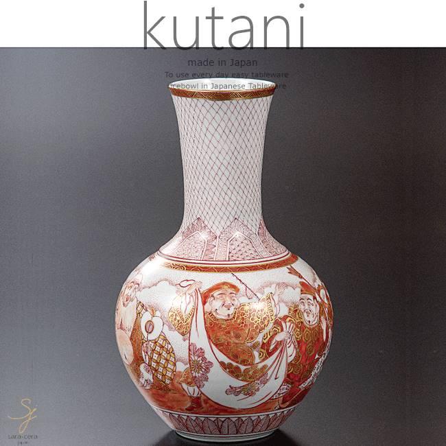 九谷焼 7号花瓶 赤絵七福神 和食器 日本製 ギフト おうち ごはん うつわ 陶器