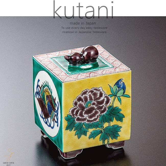 九谷焼 3.5号香炉 牡丹に宝尽し 和食器 日本製 ギフト おうち ごはん うつわ 陶器