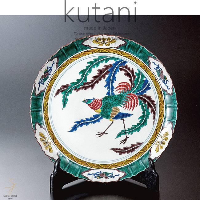 九谷焼 10号飾プレート 皿 鳳凰 和食器 日本製 ギフト おうち ごはん うつわ 陶器