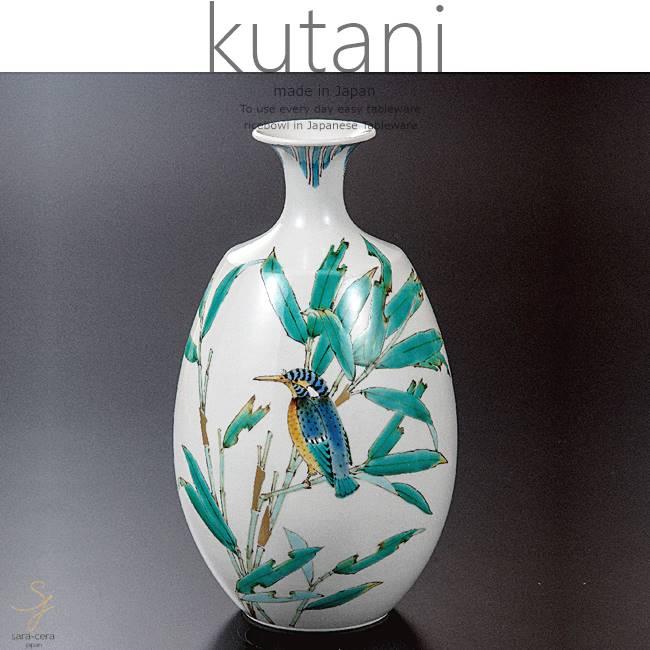 九谷焼 8.5号花瓶 竹に翡翠 和食器 日本製 ギフト おうち ごはん うつわ 陶器