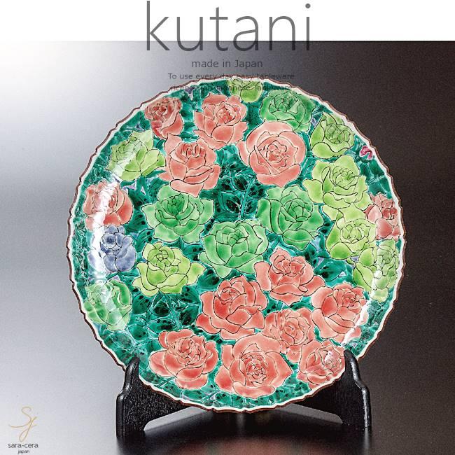 九谷焼 10号飾プレート 皿 薔薇 和食器 日本製 ギフト おうち ごはん うつわ 陶器