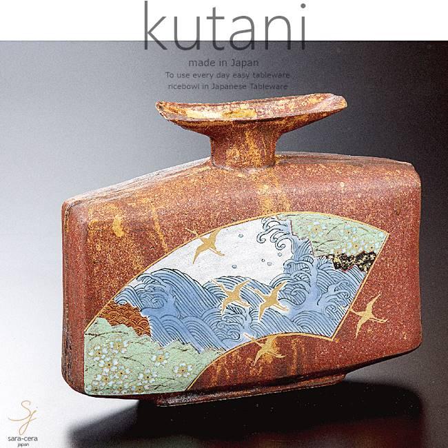 九谷焼 7.5号扁壷 扇面 和食器 日本製 ギフト おうち ごはん うつわ 陶器