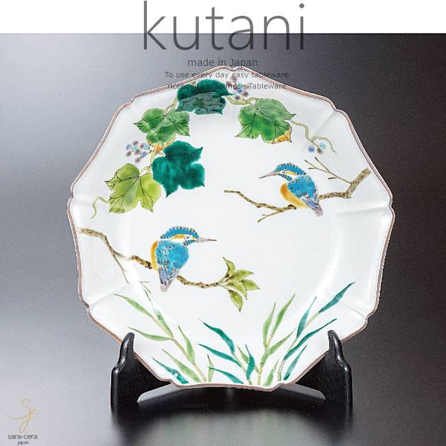九谷焼 10号飾プレート 皿 川蝉 和食器 日本製 ギフト おうち ごはん うつわ 陶器