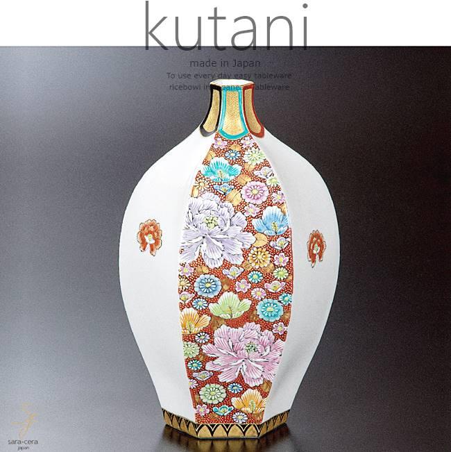 九谷焼 8号花瓶 花香 和食器 日本製 ギフト おうち ごはん うつわ 陶器