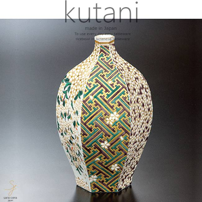 九谷焼 8号花瓶 金彩小紋春景色 和食器 日本製 ギフト おうち ごはん うつわ 陶器