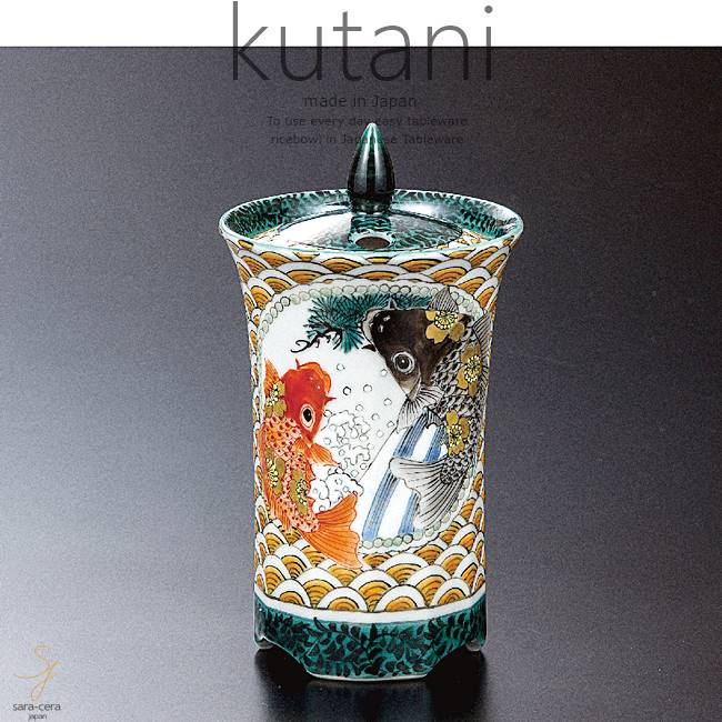 九谷焼 5号香炉 花鯉滝登り 和食器 日本製 ギフト おうち ごはん うつわ 陶器