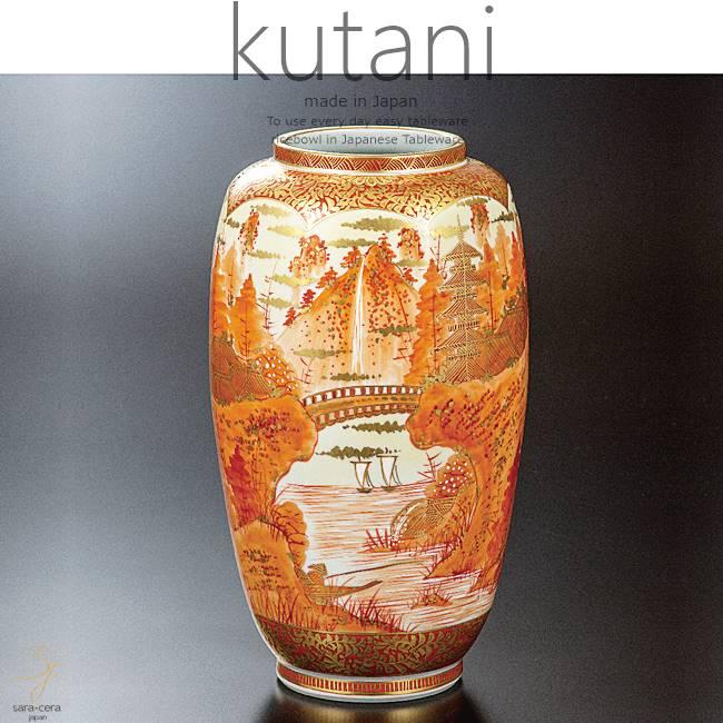 九谷焼 9号花瓶 金襴手山水 和食器 日本製 ギフト おうち ごはん うつわ 陶器