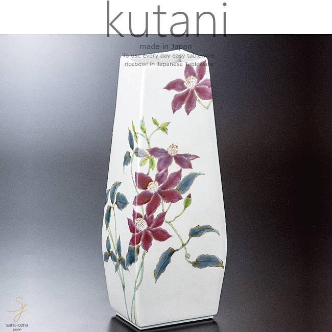 九谷焼 12号花器 鉄仙 和食器 日本製 ギフト おうち ごはん うつわ 陶器