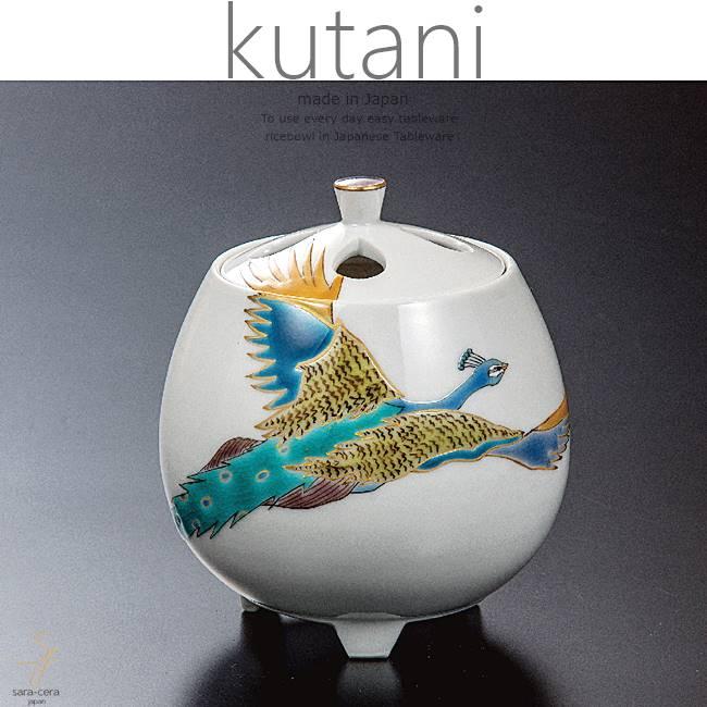 九谷焼 3号香炉 孔雀 飛翔 和食器 日本製 ギフト おうち ごはん うつわ 陶器