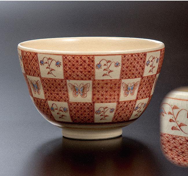 九谷焼 抹茶碗 お抹茶 茶道 市松文 和食器 日本製 ギフト おうち ごはん うつわ 陶器