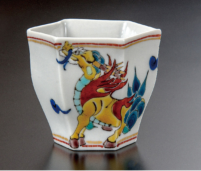 九谷焼 ぐい呑 麒麟 和食器 日本製 ギフト おうち ごはん うつわ 陶器