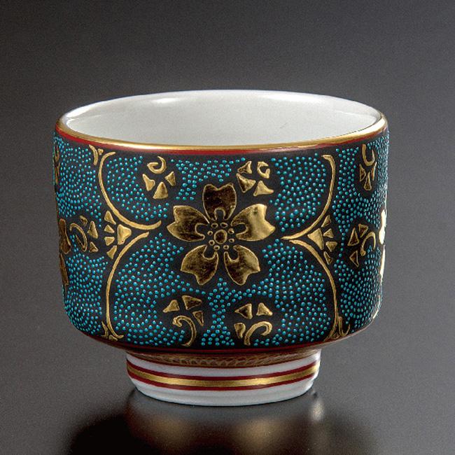 九谷焼 ぐい呑 渦打青粒盛金桜花文 和食器 日本製 ギフト おうち ごはん うつわ 陶器