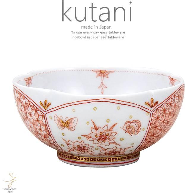 九谷焼 ぐい呑 花蝶文 和食器 日本製 ギフト おうち ごはん うつわ 陶器