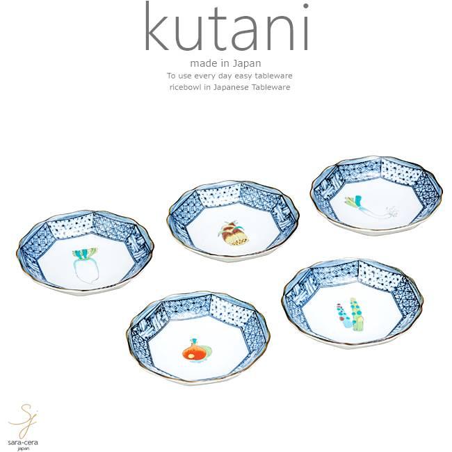 九谷焼 5個セット 4.2号プレート 皿 食器セット 野菜絵変り 和食器 日本製 ギフト おうち ごはん うつわ 陶器