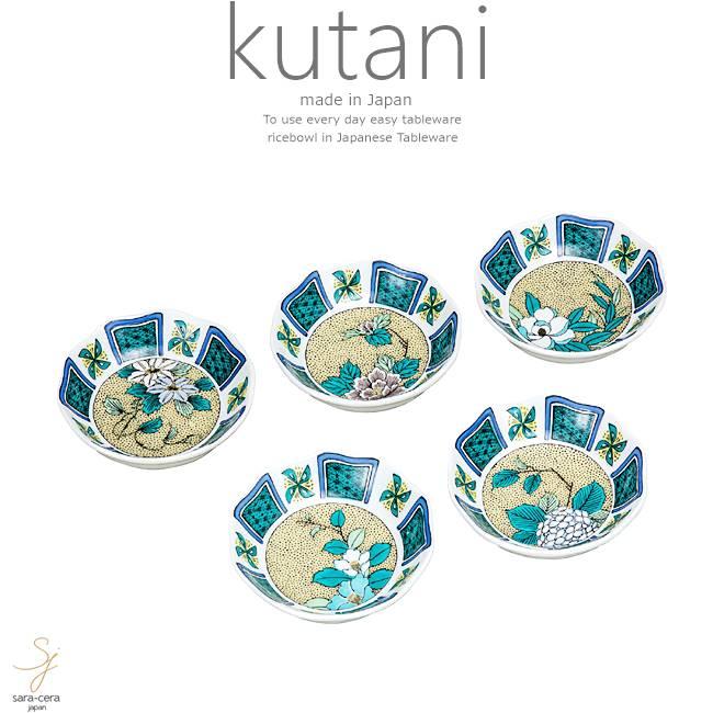 九谷焼 5個セット 3.2号プレート 皿 食器セット 吉田屋草花 和食器 日本製 ギフト おうち ごはん うつわ 陶器