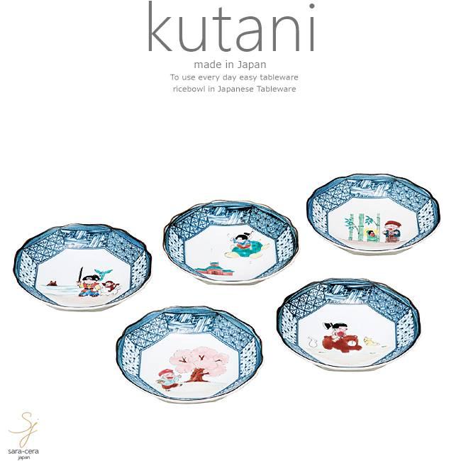 九谷焼 5個セット 4.2号プレート 皿 食器セット 日本むかし話 和食器 日本製 ギフト おうち ごはん うつわ 陶器