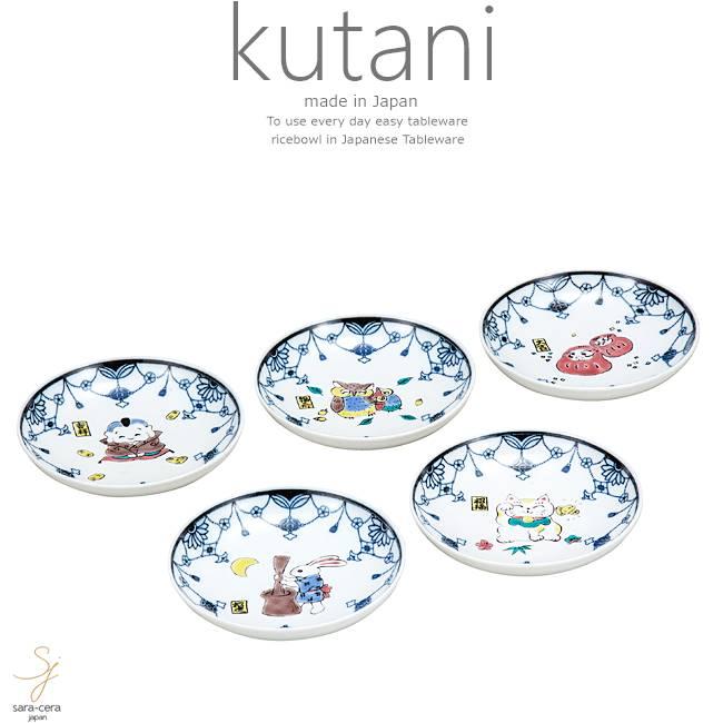 九谷焼 5個セット 4.2号プレート 皿 食器セット 瓔珞縁起もの 和食器 日本製 ギフト おうち ごはん うつわ 陶器