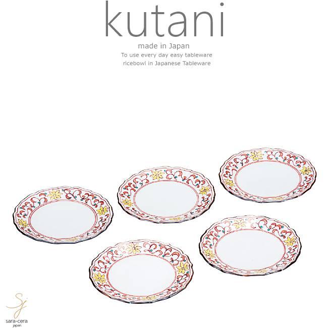 九谷焼 5個セット 4.2号プレート 皿 食器セット 赤絵唐草 和食器 日本製 ギフト おうち ごはん うつわ 陶器