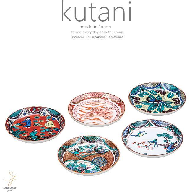 九谷焼 5個セット 4.5号プレート 皿 食器セット 時代絵 和食器 日本製 ギフト おうち ごはん うつわ 陶器