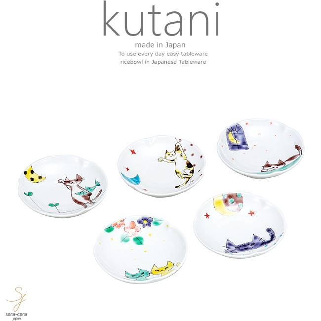 九谷焼 3.2号セット ねこづくし 和食器 日本製 ギフト おうち ごはん うつわ 陶器