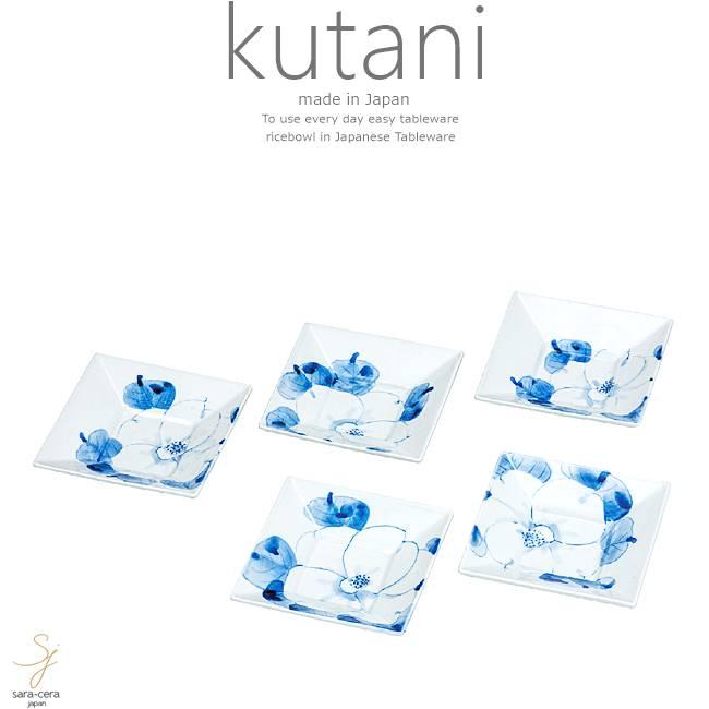 九谷焼 5個セット 3.2号プレート 皿 食器セット 白椿 和食器 日本製 ギフト おうち ごはん うつわ 陶器