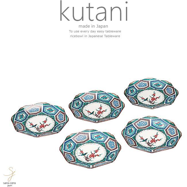 九谷焼 5個セット 5号プレート 皿 食器セット 古九谷風 和食器 日本製 ギフト おうち ごはん うつわ 陶器